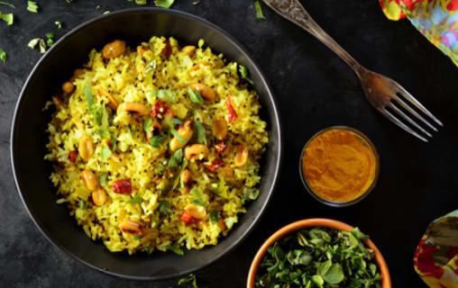 Pohewala Dish 1