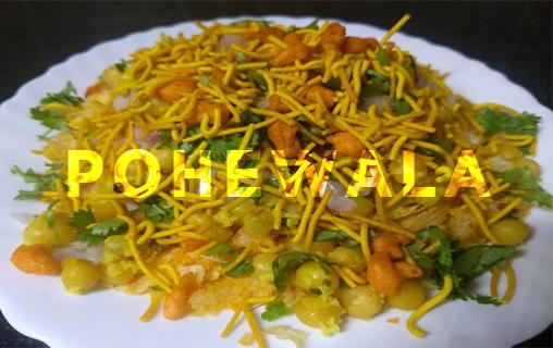 Misal Poha By Pohewala
